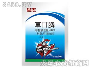 68%草甘膦可溶粒剂-