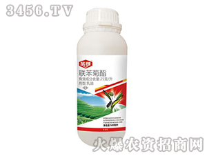 2.5%联苯菊酯乳油-茶郎-焱农生物