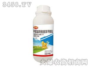1.14%甲维盐-金项-焱农生物
