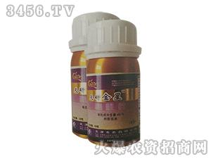 40%氟硅唑乳油-天研金星