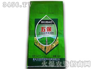 水稻苗床调理剂-五保-未来农业