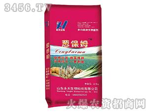 多功能微生物菌剂-葱保姆-永禾生物