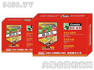 作物高效增产套餐-康喜力-康芭·益果