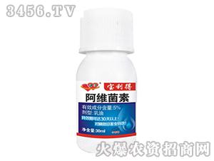 5%阿维菌素乳油-宝利得-友合