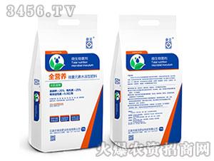 全营养微量元素水溶型肥料-奋豆肥业