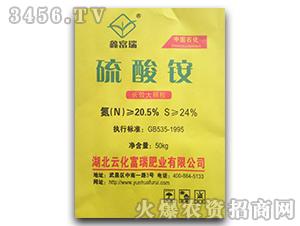 硫酸铵(长效大颗粒)-鑫富瑞