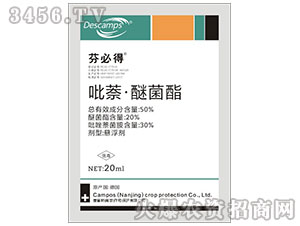 吡萘・醚菌酯杀菌剂-芬