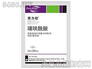 噻呋酰胺杀菌剂-芙力欣