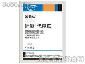 唑醚・代森联杀菌剂-加