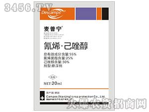 氰烯・己唑醇杀菌剂-麦