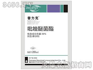 吡唑醚菌酯杀菌剂-普力