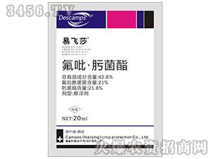氟吡・肟菌酯杀菌剂-易