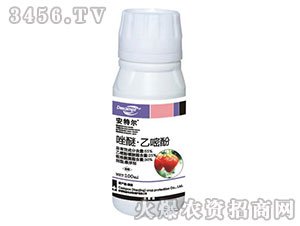 唑醚・乙嘧酚杀菌剂-安