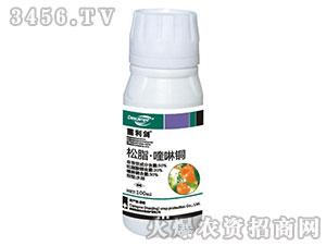 松酯・喹啉铜杀菌剂-菌