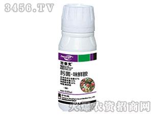 肟菌・咪鲜胺杀菌剂-百泰克-康普斯