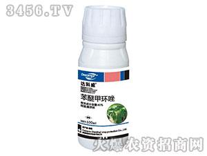 苯醚甲环唑杀菌剂-达科威-康普斯