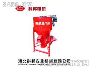 BZJ-100型拌料机