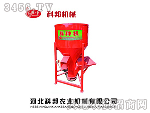 BZJ-80型拌种机-
