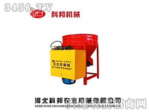 BZJ-40型花生玉米拌种机-帮大哥-科邦机械
