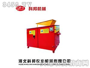 BSX-35型比重筛选机-帮大哥-科邦机械