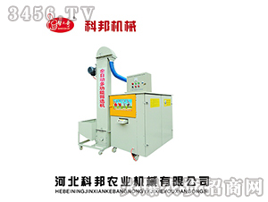 BSX-50T型比重筛选机-帮大哥-科邦机械
