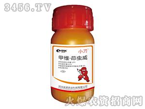 16%甲维・茚虫威悬浮剂-小刀-辰诺