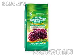葡萄苹果专用复合微生物菌肥-奋豆肥业