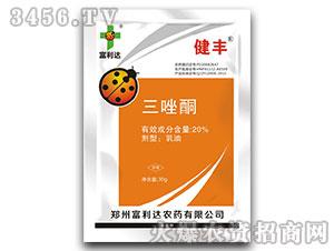 30g三唑酮乳油-健丰-富利达