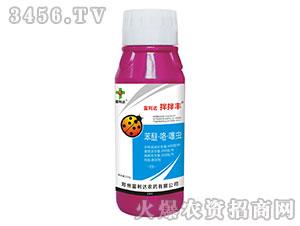 苯醚・咯・噻虫悬浮剂-