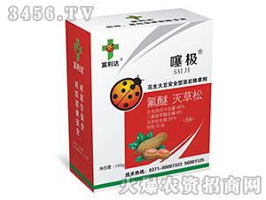 氟醚灭草松+精喹禾灵-噻极-富利达