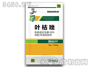 20%叶枯唑可湿性粉剂-斯杜宁