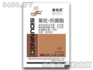 氟吡·肟菌酯悬浮剂-康佑乐-斯杜宁