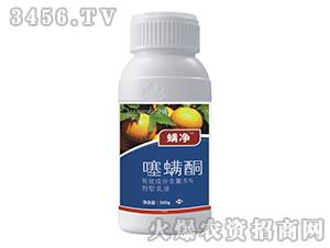 5%噻螨酮乳油-螨净-星泉农业
