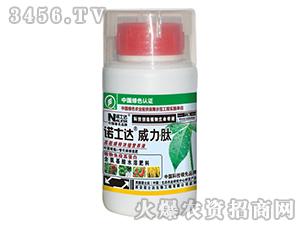 含氨基酸水溶肥-威力肽-诺士达