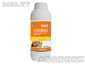 1.8%辛菌胺醋酸盐-溃腐灵-柯依之绿