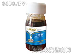 30%乙蒜素-根腐灵-柯依之绿