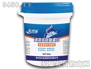 含氨基酸水溶肥料-海藻多肽鱼蛋白-海玲珑