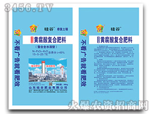 黄腐酸复合肥15-5-