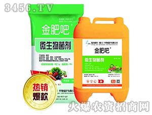 微生物菌剂-金肥吧-福川生物