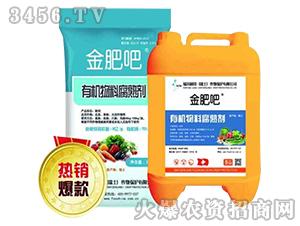 有机肥料腐熟剂-金肥吧-福川生物
