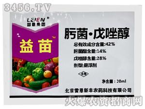 42%肟菌·戊唑醇-益苗-雷恩