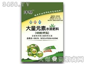 大量元素水溶肥料13.5-0-46-沣稞-仁丰农业