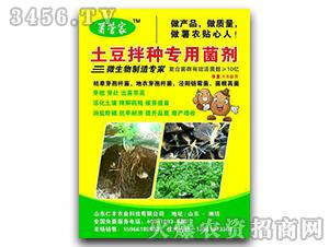土豆专用拌种菌剂-薯管家-仁丰农业
