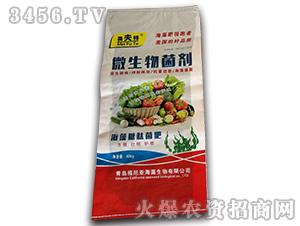 微生物菌剂-美夫特-海藻生物