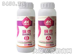 螨克-阿维菌素乳油-艾