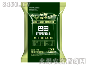 大量元素水溶肥料15-15-30+0.5+TE-好肥能松土-巴田