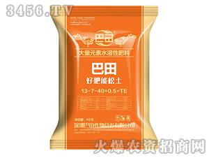 大量元素水溶肥料13-7-40+0.5+TE-好肥能松土-巴田