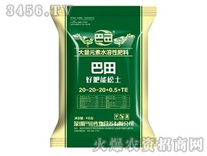 大量元素水溶肥料20-20-20+0