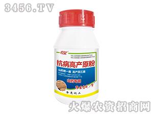 抗病高产原粉(山药专用