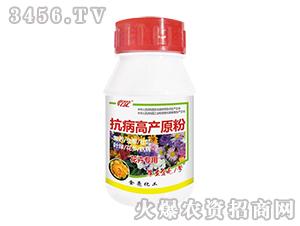 抗病高产原粉(花卉专用